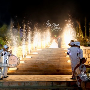 magma-group-parade-wedding-entrance